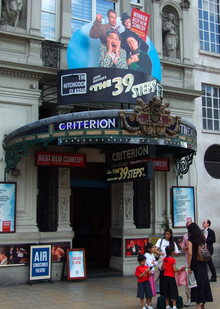 220px-CriterionTheatre.png